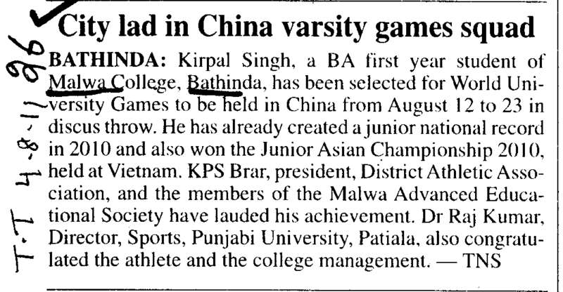 City lad in China Varsity games squad (Malwa College (earlier RCMT))