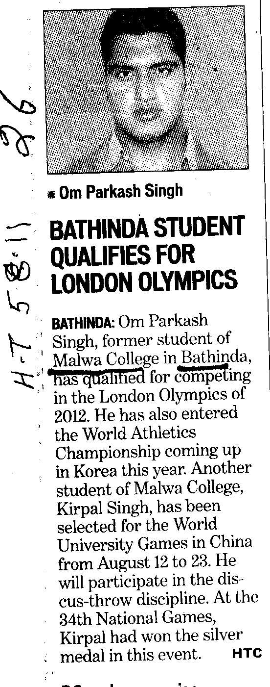 Bathinda Student Qualifies for London Olympics (Malwa College (earlier RCMT))