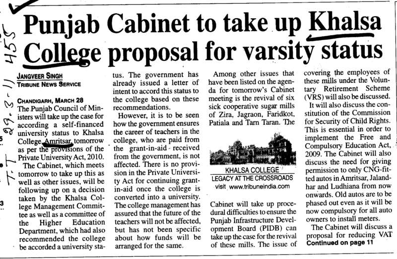Punjab Cabinet to take up Khalsa College proposal for varsity status (Khalsa College)