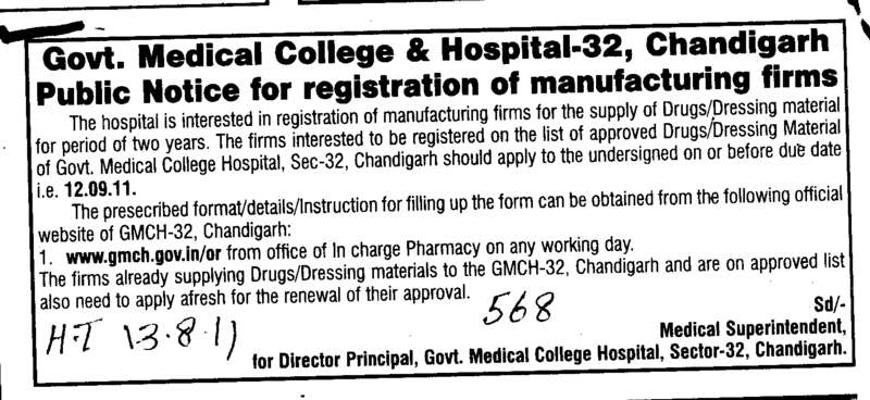 Notice for registration of manufacturing firms (Government Medical College and Hospital (Sector 32))