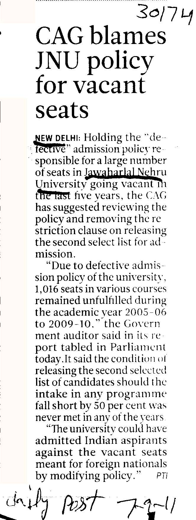 CAG blames JNU policy for vacant seats (Jawaharlal Nehru University)