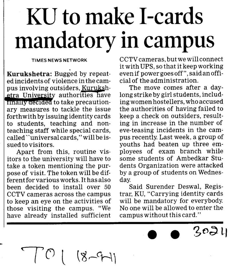 KU to make I cards mandotory in campus (Kurukshetra University)