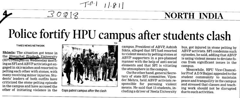 Police fortify HPU campus after students clash (Himachal Pradesh University)