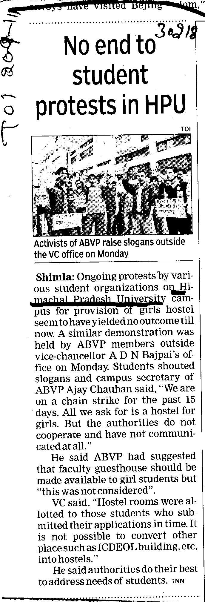 No end to student protest in HPU (Himachal Pradesh University)