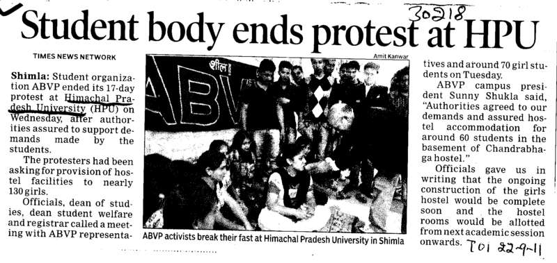 Student body ends protest at HPU (Himachal Pradesh University)