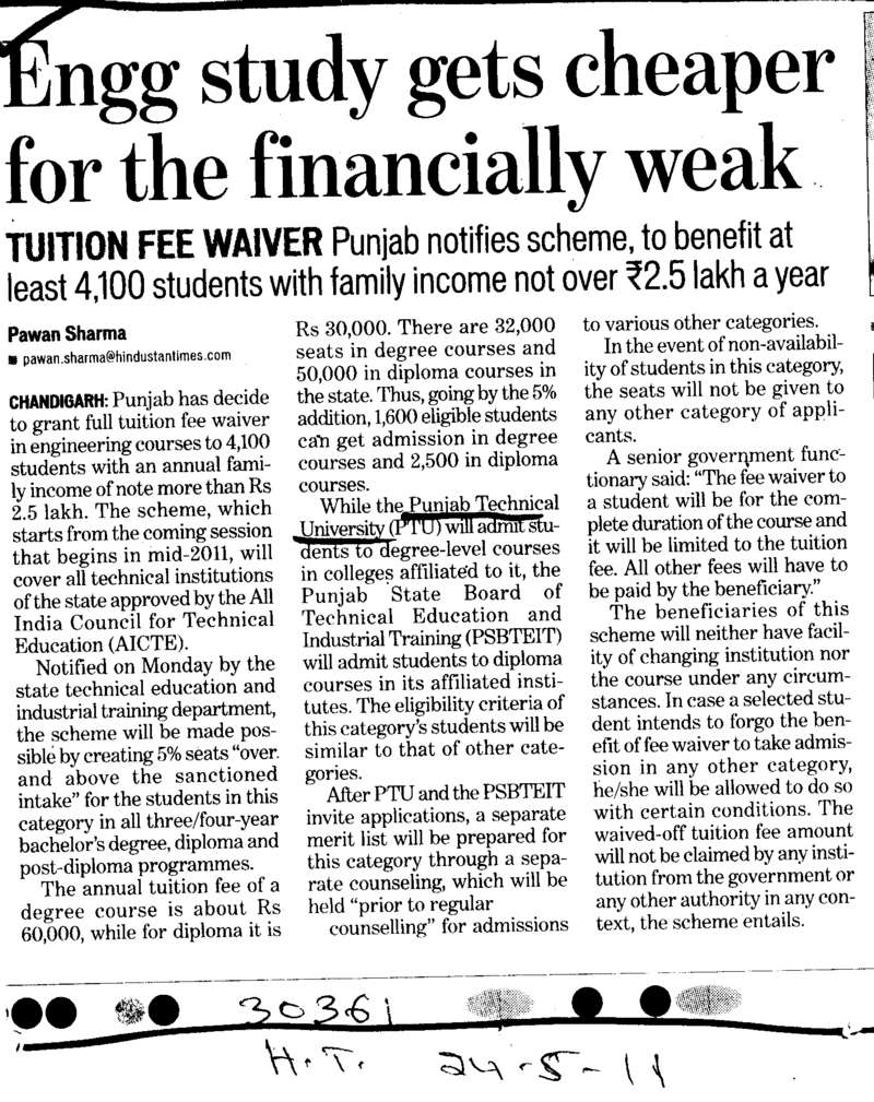 Engg study gets cheaper for the financially weak (Punjab Technical University PTU)