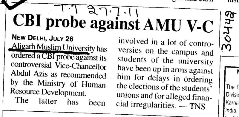 CBI probe against AMU VC (Aligarh Muslim University (AMU))