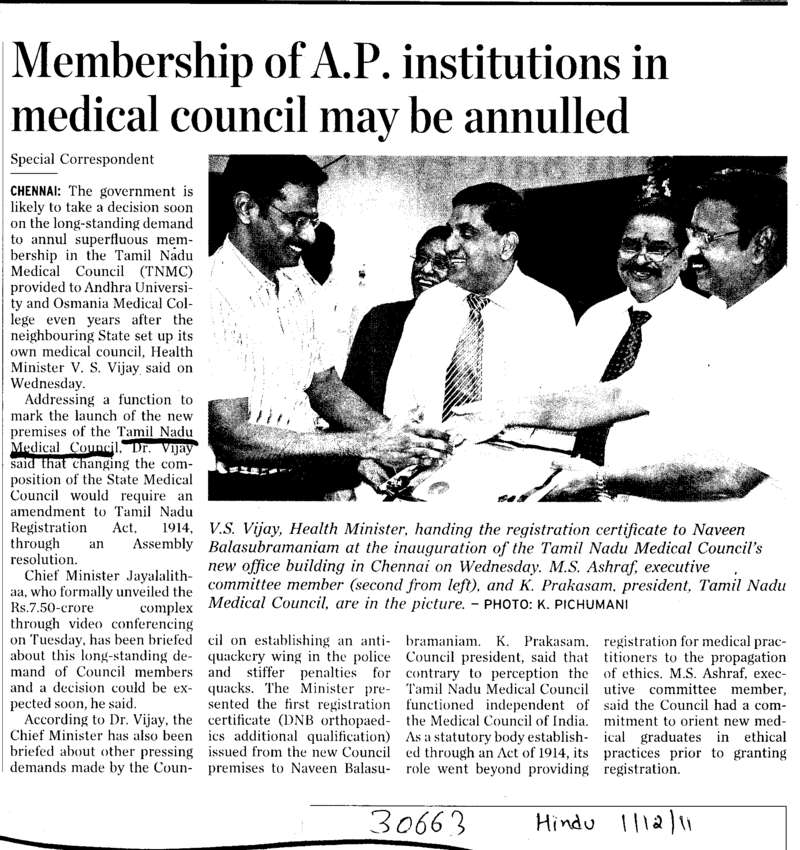 Membership of A P institutions in medical council may be annulled (TAMIL NADU MEDICAL COUNCIL)