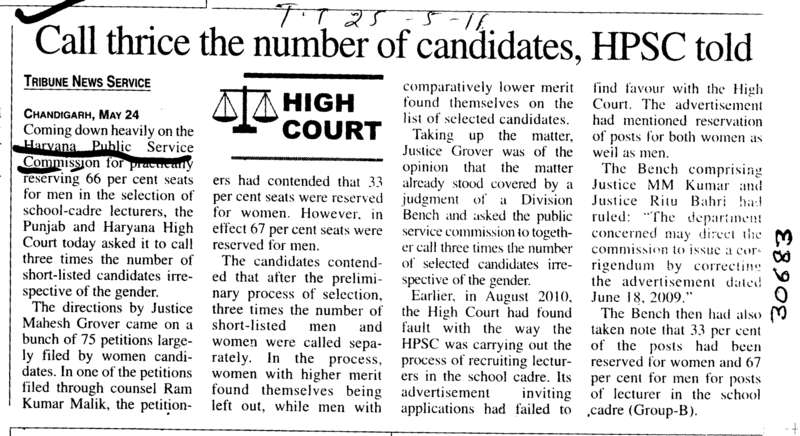 Call thrice the number of candidates HPSC told (Haryana Public Service Commission (HPSC))