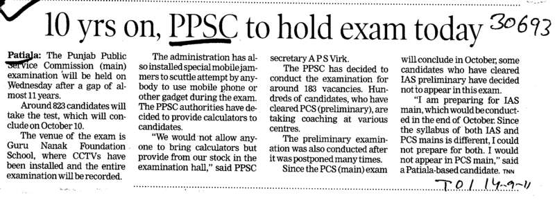 10 years on PPSC to hold exam today (Punjab Public Service Commission (PPSC))