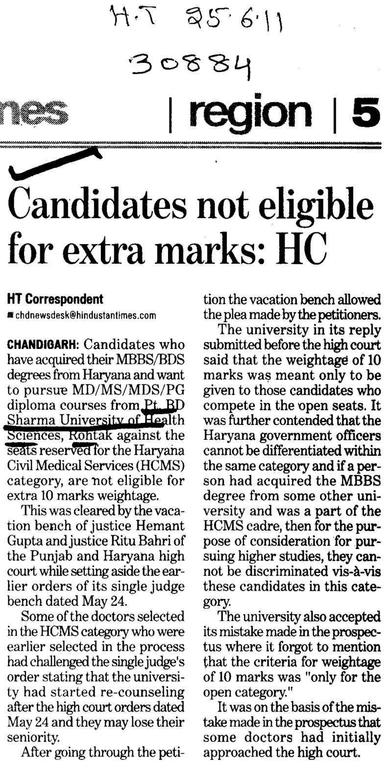 Candidates not eligible for extra marks (Pt BD Sharma University of Health Sciences (BDSUHS))