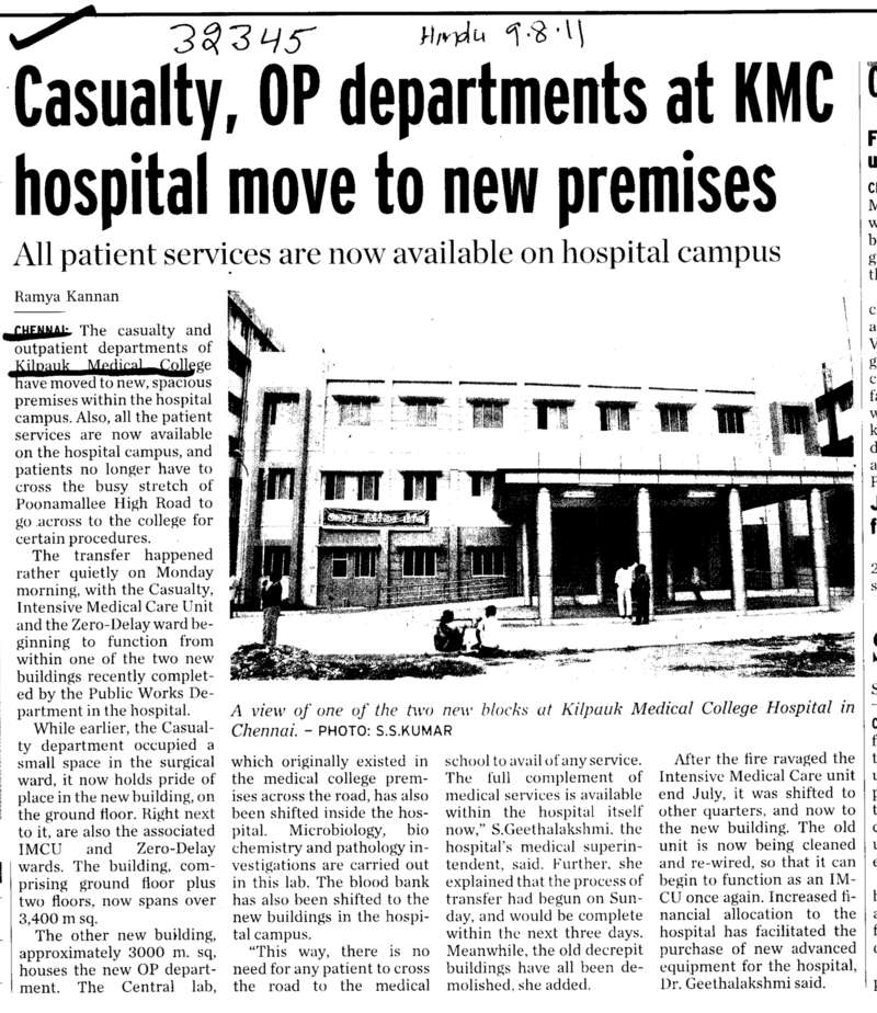 Casuality OP departments at KMC hospital move to new premises (Kilpauk Medical College and Hospital)