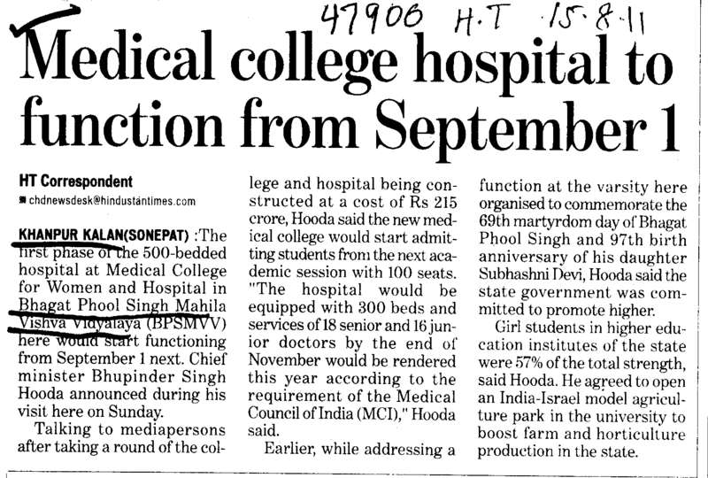 Medical college hospital to function from September one (BPS Mahila Vishwavidyalaya Khanpur Kalan)