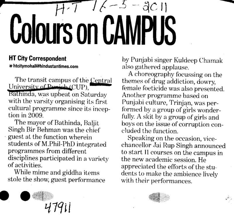 Colours on Campus (Central University of Punjab)