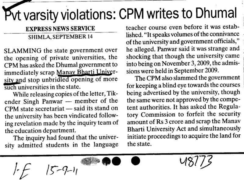 Pvt Varsity Violations CPM writes to Dhumal (Manav Bharti University (MBU))