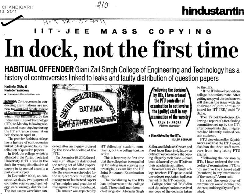 In dock not the first time (Giani Zail Singh College Punjab Technical University (GZS PTU) Campus)