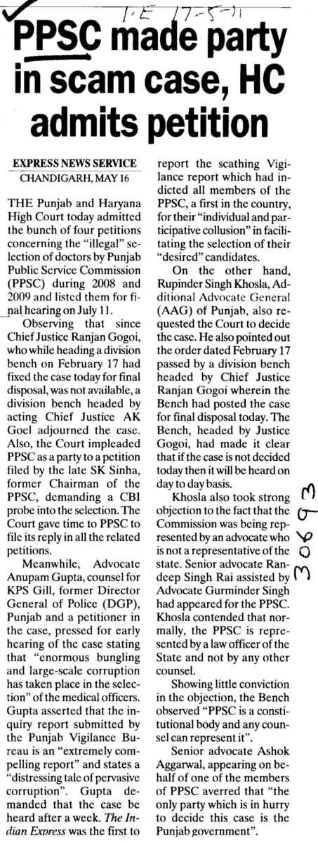 PPSC made party in scam case HC admits petition (Punjab Public Service Commission (PPSC))