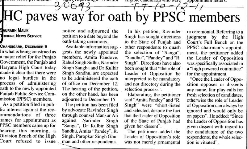 HC paves way for oath by PPSC members (Punjab Public Service Commission (PPSC))