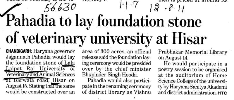 Pahadia to lay foundation stone of veterinary university at Hisar (Lala Lajpat Rai University of Veterinary and Animal Sciences)