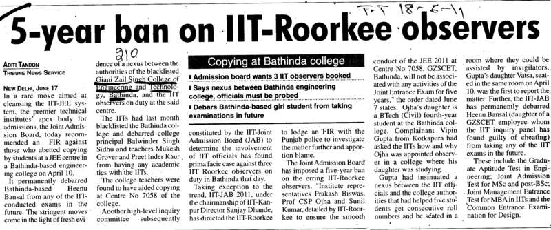 5 year ban on IIT Roorkee observers (Giani Zail Singh College Punjab Technical University (GZS PTU) Campus)