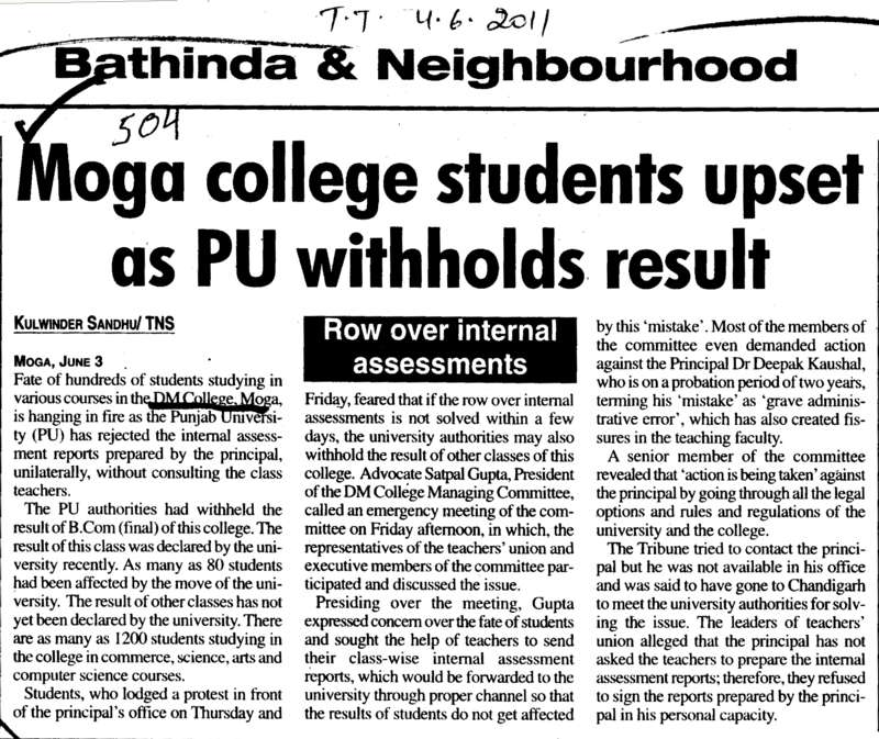 Moga College Students upset as PU withholds result (DM College)