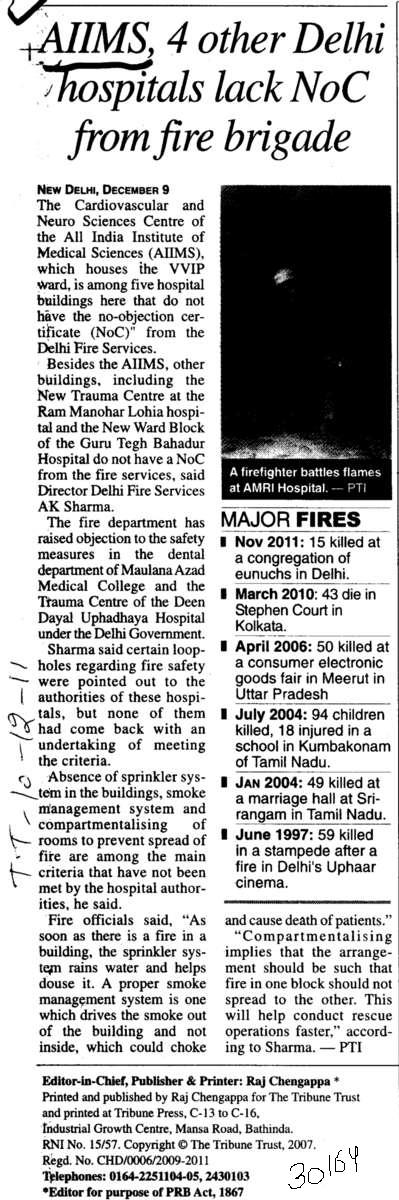 AIIMS 4 other Delhi hospitals lack NoC from fire brigade (All India Institute of Medical Sciences (AIIMS))