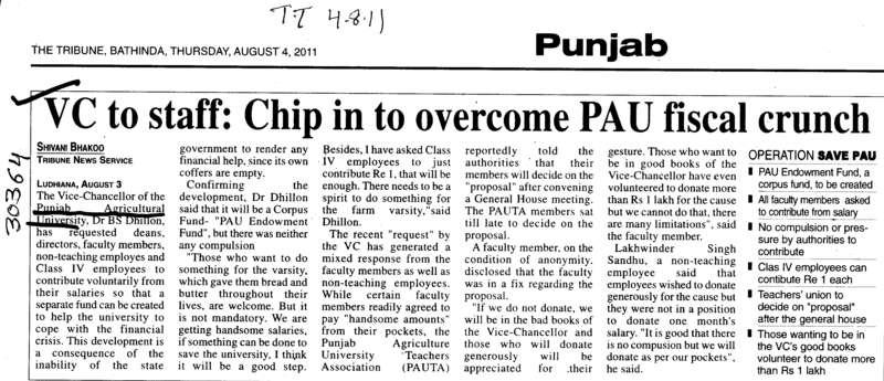 Chip in to overcome PAU fiscal crunch (Punjab Agricultural University PAU)