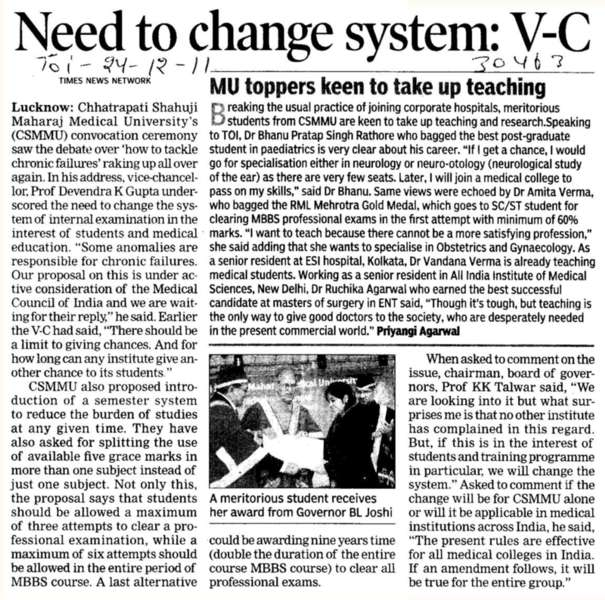 Need to change system VC (KG Medical University Chowk)