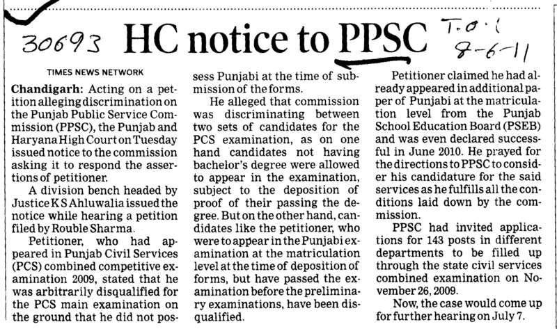 HC notice to PPSC (Punjab Public Service Commission (PPSC))