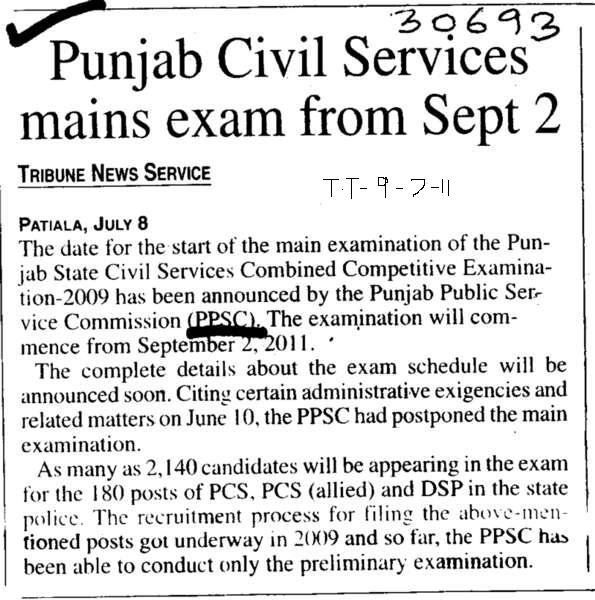 Punjab Civil Services mains exam from 2 Sept (Punjab Public Service Commission (PPSC))