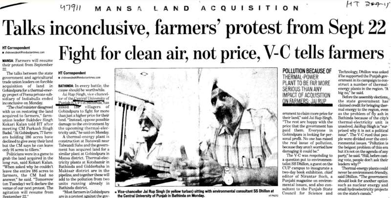 Talks inconclusive farmers protest from 22 Sept fight for clean air not price (Central University of Punjab)