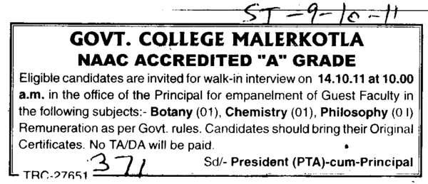 Govt College Malerkotla NAAC Accredited A Grade (Government College)
