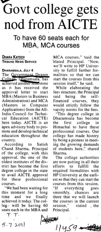 Govt college gets nod from AICTE (Government College)
