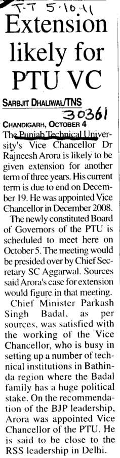 Extension likely for PTU VC (Punjab Technical University PTU)