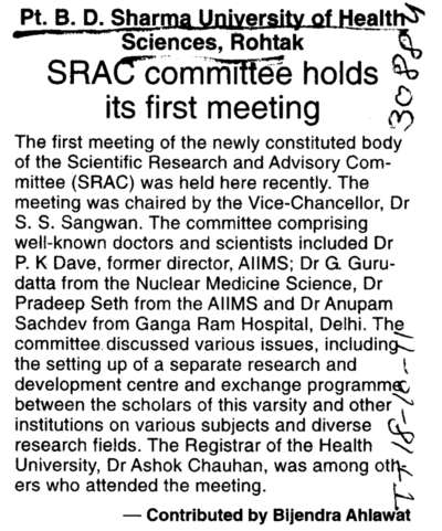 SRAC committee holds its first meeting (Pt BD Sharma University of Health Sciences (BDSUHS))