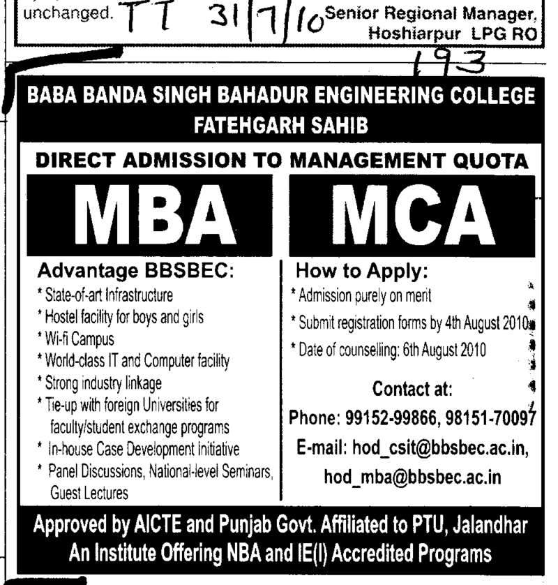 MBA and MCA (Baba Banda Singh Bahadur Engineering College (BBSBEC))
