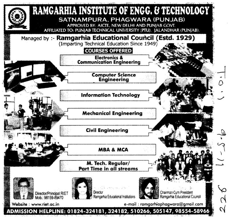 BTech MBA and MCA (Ramgarhia Institute of Engineering and Technology RIET)