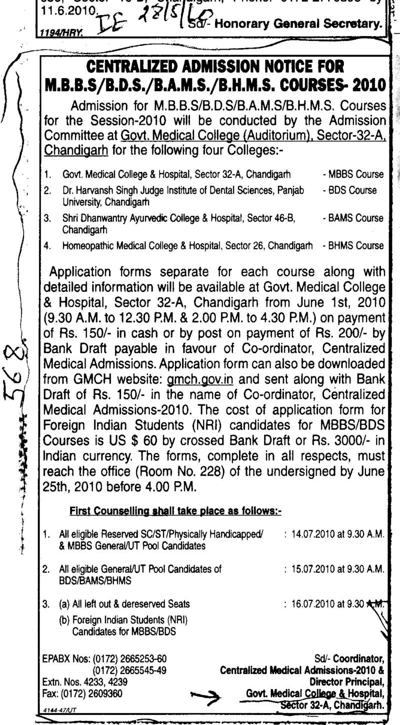 MBBS BDS BAMS and BHMS etc (Government Medical College and Hospital (Sector 32))