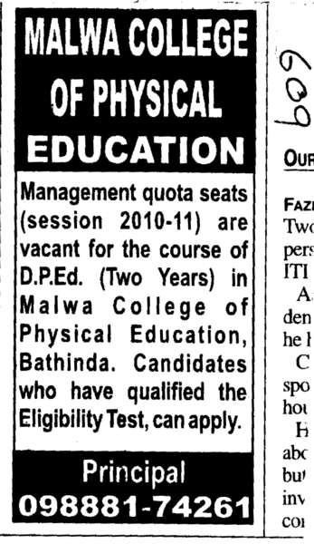 Management quota seats in BPED (Malwa College of Physical Education)