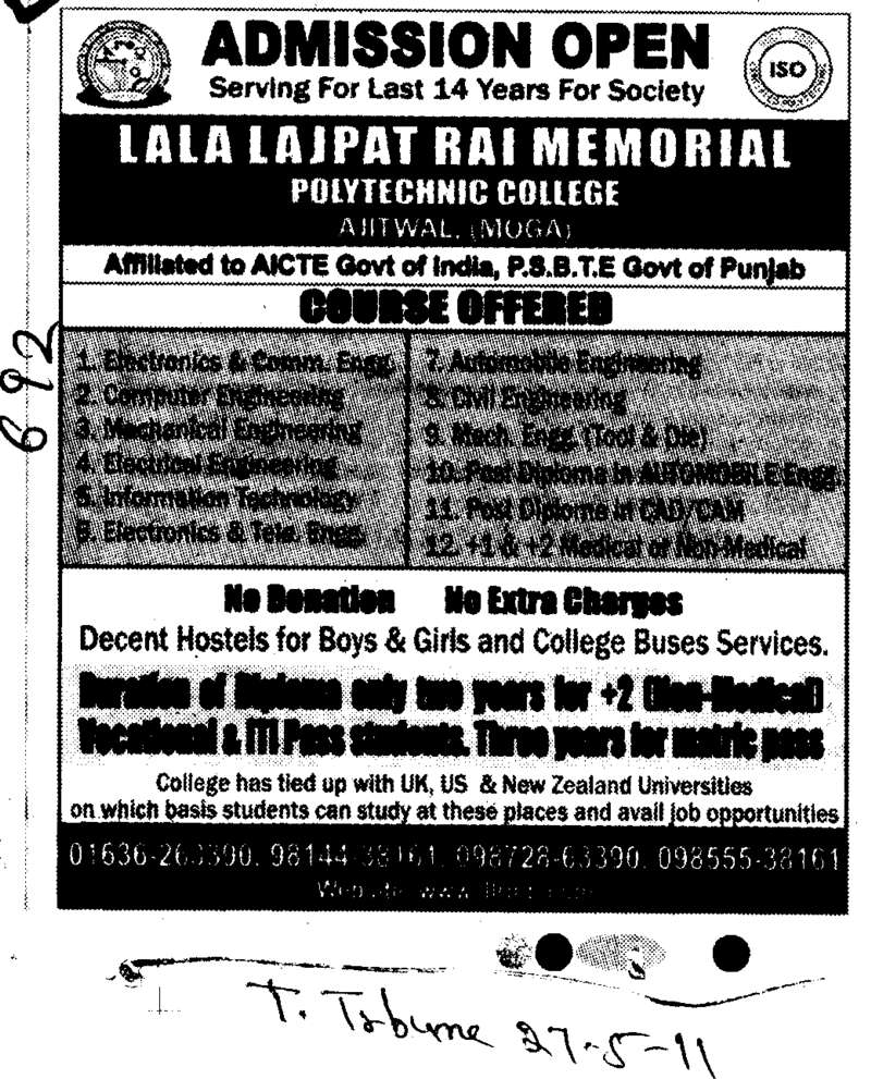 BTech in CSE ECE and Mechanical Engg etc (Lala Lajpat Rai Memorial Polytechnic College)