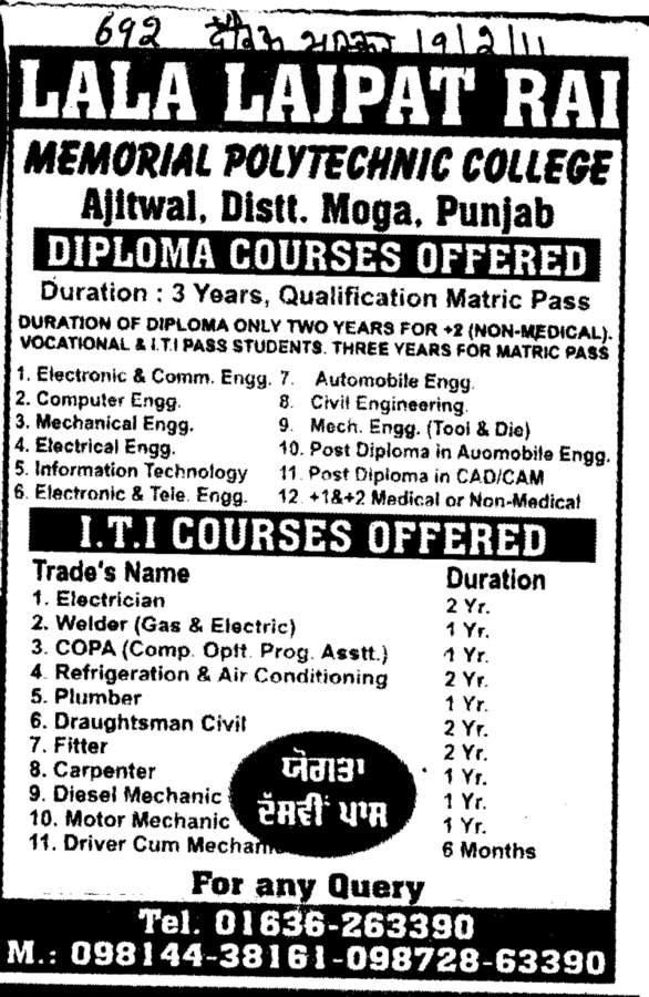 Diploma Course in CSE ECE and Mechanical Engg (Lala Lajpat Rai Memorial Polytechnic College)