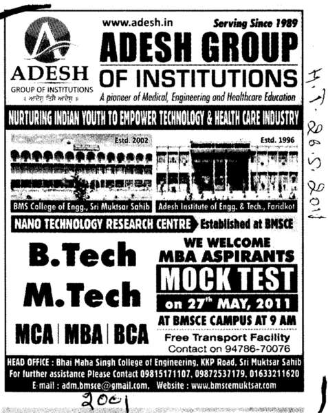 BTech MTech and MBA etc (Adesh Group of Institutions)