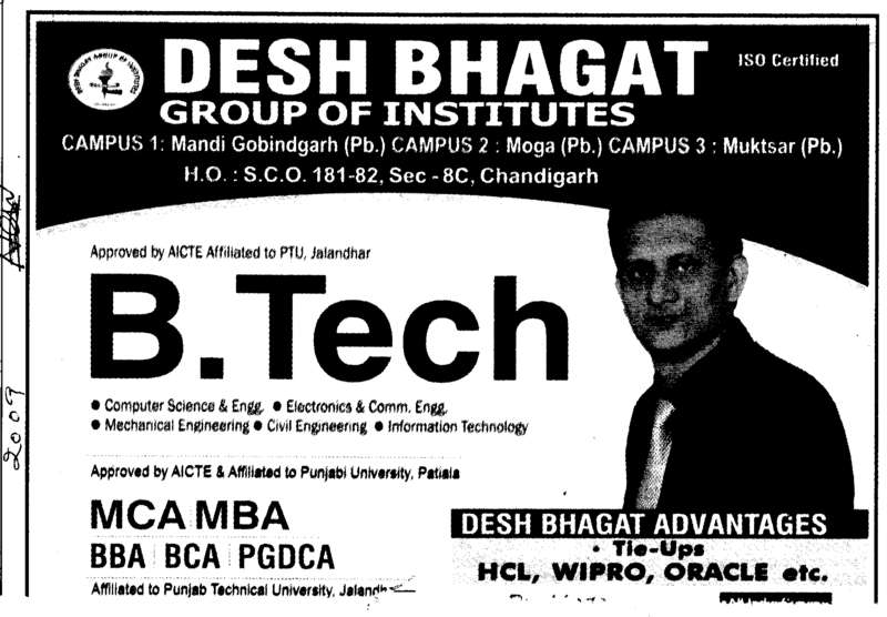 BTech BBA BCA and MBA etc (Desh Bhagat Group of Institutes)