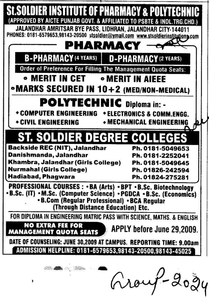 B Pharmacy and D Pharmacy (St Soldier Group)
