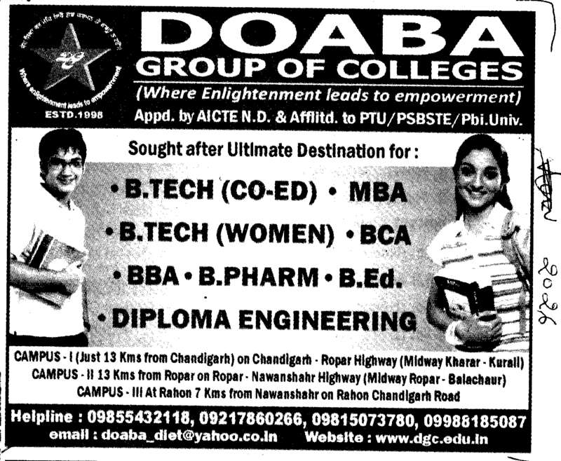 BTech MBA BCA and BEd etc (Doaba Group of Colleges (DGC))
