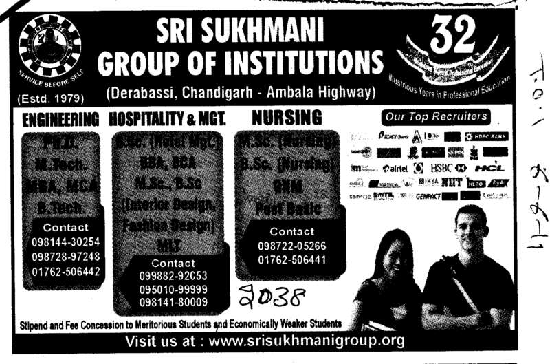 GNM BA BCA MCA and PGDCA etc (Sri Sukhmani Group of Institutes)