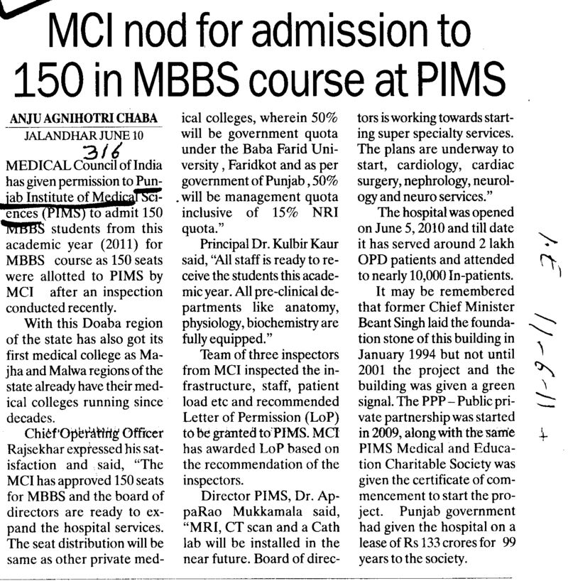 MCI nod for admission to 150 in MBBS course at PIMS (Punjab Institute of Medical Sciences (PIMS))