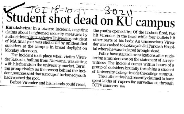 Student shot dead on KU Campus (Kurukshetra University)