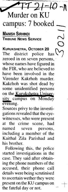 Murder on KU Campus 7 booked (Kurukshetra University)
