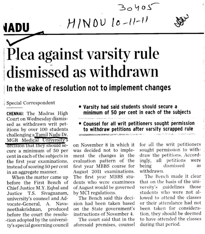 Plea against varsity rule dismissed as withdrawn (Tamil Nadu Dr MGR Medical University)